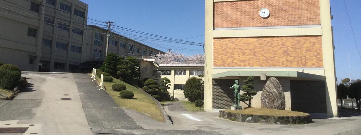 愛知県立半田工科高等学校 外観写真